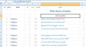 Input_Excel